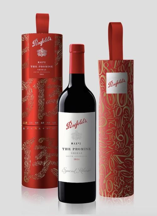 Wine Intelligence | Happy New Deal