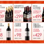 rui 2 150x150 - 中国葡萄酒消费者细分2015