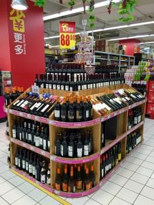 Carrefour promotion