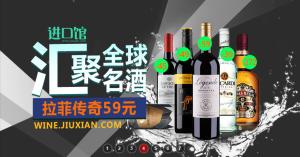 Jiuxian promotion