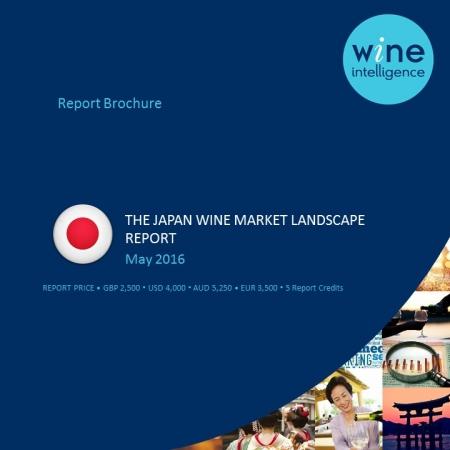 JPN Landscapes 2016 2 1 450x450 - View Reports