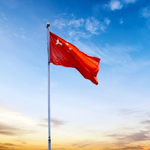 China flag 600x600 - Shifting frontiers