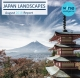 Japan Landscapes 2018 e1536920917106 80x78 - Press release: UK consumer confidence in wine category increasing, driven by 'experience economy' and growing engagement in drinks category