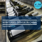 Thumbnail Master CURRENT 2018 180x180 - Wine Label Design in China 2018