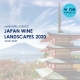 JAPAN LANDSCAPES THUMBNAIL 80x80 - Japan COVID-19 Impact Report Issue #1