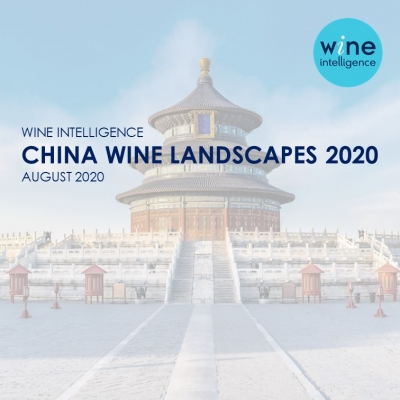 china wine landscapes 2020 400x400 - China Wine Landscapes 2020